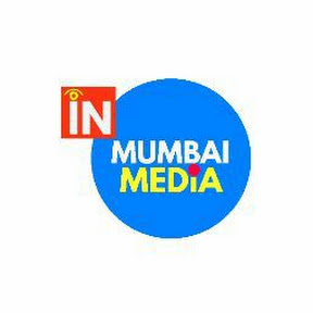 In Mumbai Media