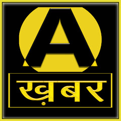 A Khabar