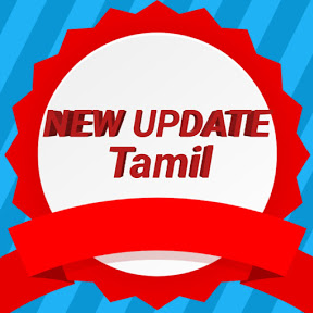 New Update Tamil