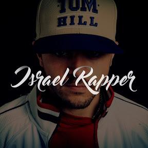 Israel Rapper