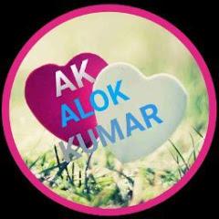 AK ALOK KUMAR