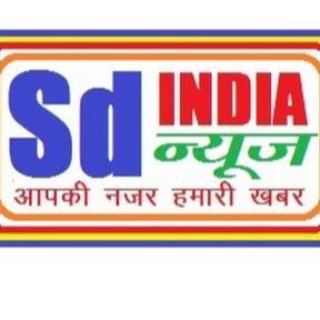 Sd INDIA NEWS
