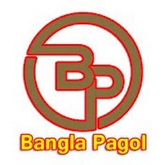 Bangla Pagol