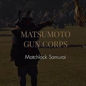 Gun Samurai