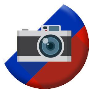 Фотография по-русски