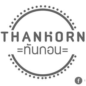 Thankorn