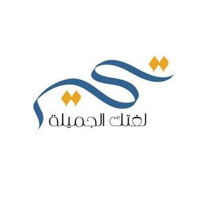 د. مشاري الموسى