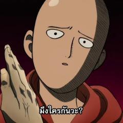 Manga Seeker V.1