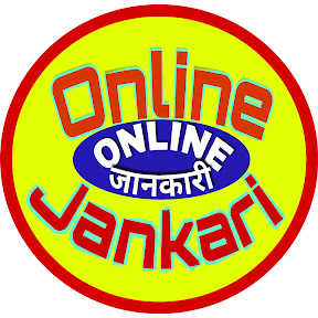 Online Jankari