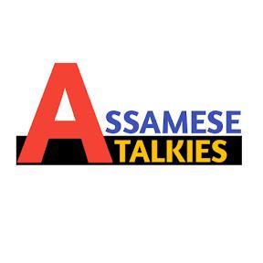 Assamese Talkies