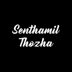 Senthamil Thozha