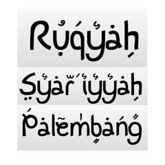 Ruqyah Palembang