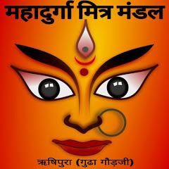 Maha Durga Mitra Mandal
