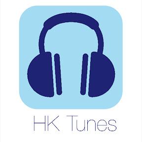 HK Tunes