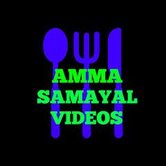 Amma Samayal Videos