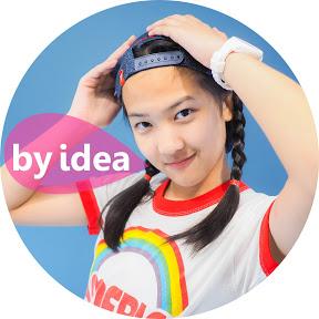 by idea