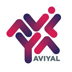 AVIYAL Media by Das Pakkat
