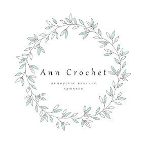 Ann Crochet