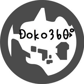 Doko Koko