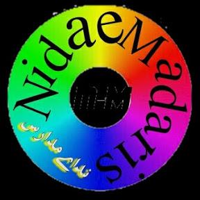Nidae Madaris