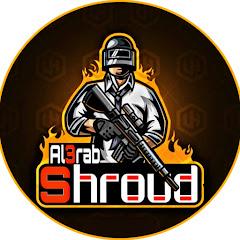 شراود العرب\\ ShroudAl3rab