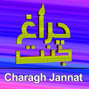 Charagh Jannat