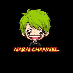 NARAI Channel