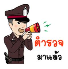 ThaiPolice ข่าวสารตํารวจ