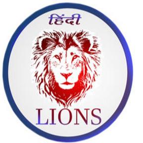 HINDI LIONS