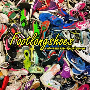 Footlongshoes ขายส่งรองเท้ามือสองใหญ่ที่สุดในกรุงเทพ