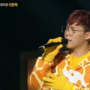Lee Chan-hyuk - Topic