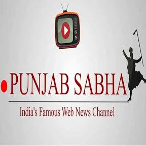 Punjab sabha