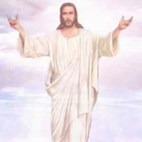 Иисус мой Господь!