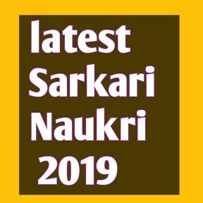 latest Sarkari Naukri