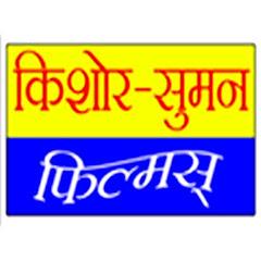 Kishore Suman Films