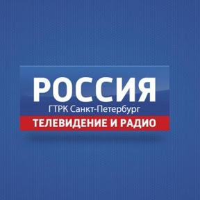 ГТРК Санкт-Петербург