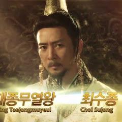 Dream of the Emperor - Topic