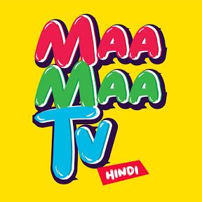 MAA MAA TV - Moral Stories Hindi
