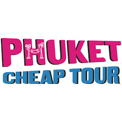 Экскурсии на Пхукете - Phuket Cheap Tour