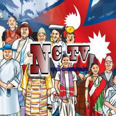 Nepali community