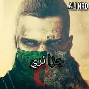 Algerien Wald cha3b