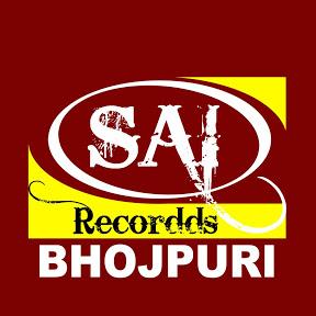 Sai Recordds - Bhojpuri