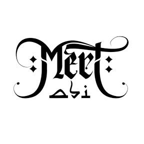 Mert Abi