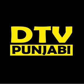 DTV Punjabi