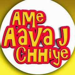 Ame aava j chhiye!!!