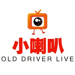 driver old