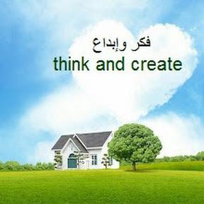 فكروإبداع - think and create