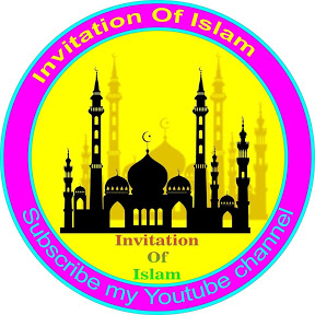 Invitation Of Islam