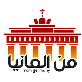 من المانيا -From Germany