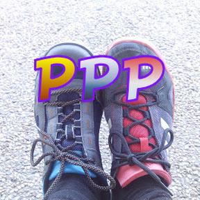 Piff Paff Puɟf